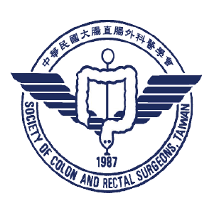 Society of Colon and Rectal Surgeons, Taiwan